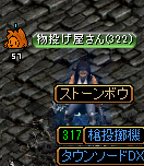 RedStone 14.02.06[00]