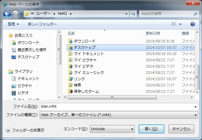 namaewotsuketehozon_03
