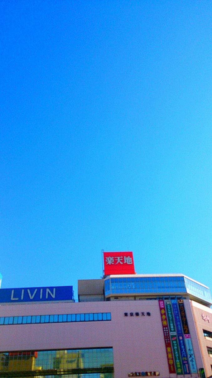 東京楽天地_20140123