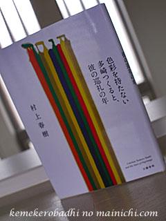 book2013-4-19-2.jpg