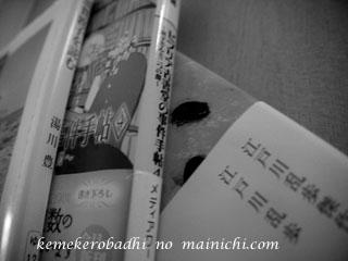 book2013-8-20.jpg