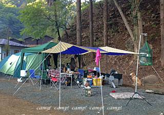 camp2013-5-5.jpg