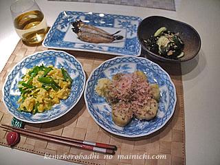 food2013-5-31.jpg