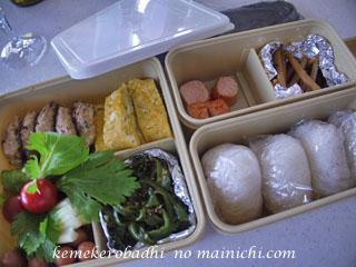food2013-6-23.jpg