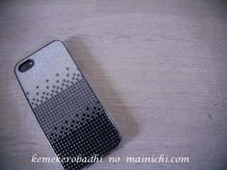 iphone52013-7-7.jpg
