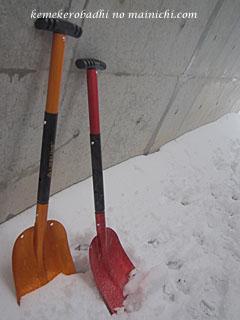 snow2014-2-8.jpg