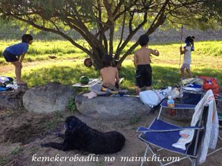 summervacation2013-2.jpg