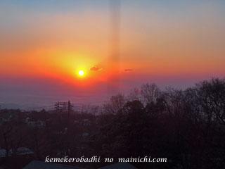 sunrise2014.jpg