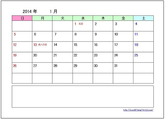 カレンダー(2014年 ... : 1週間カレンダー : カレンダー