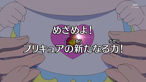 ドキドキ!プリキュア】第10話「転校生は、国民的スーパーアイドル!!」