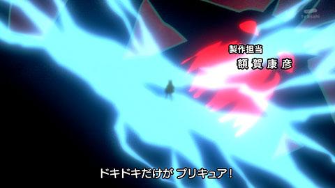 【ドキドキ!プリキュア】第12話「マナの決意!あたし弟子をとります!」
