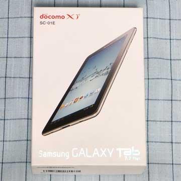 Samsung GALAXY Tab 7.7 Plus SC-01E
