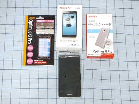 【Optimus G Pro L-04E】開封+フィルム+ケース