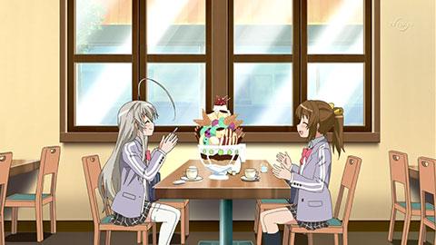 【這いよれ!ニャル子さんW】第04話「恋愛の才能」