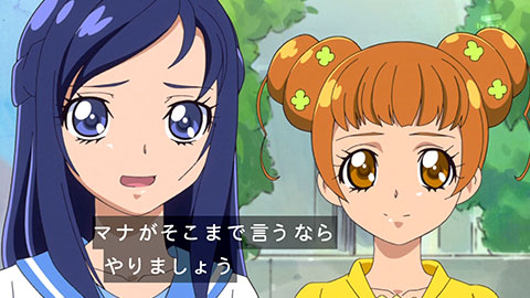 【ドキドキ!プリキュア】第19話「クリスタルをかけて!ジコチューのゲーム!」