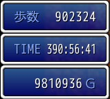 DFK歩数 TIME G