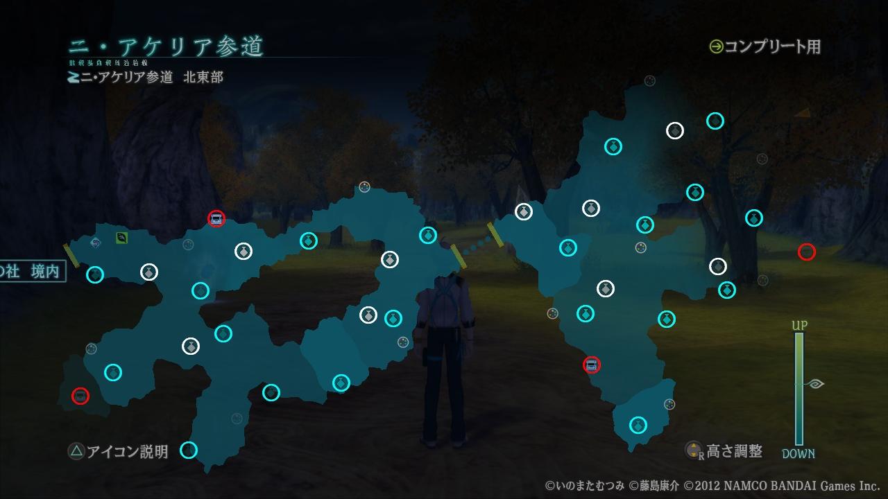 テイルズ オブ エクシリア2 ニ・アケニア参道