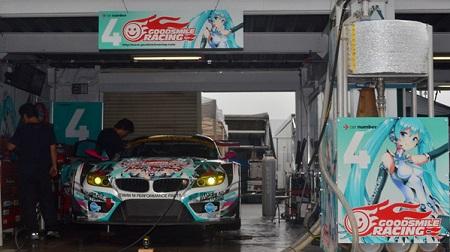 2013年 SUPER GT ラウンド4 菅生 予選