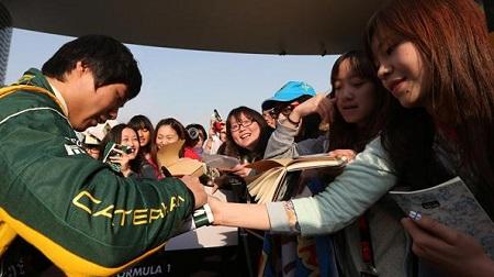 2013年F1中国GPのマー・チンホワ