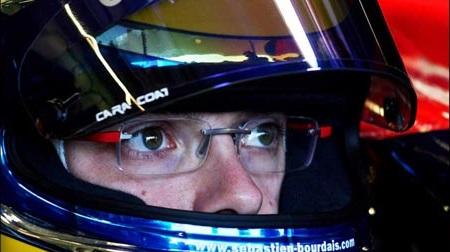 メガネのF1ドライバーブルデー