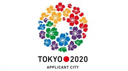 2020年東京オリンピック開催へ