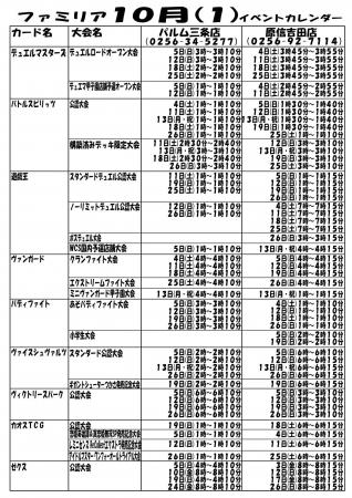 201410_01.jpg