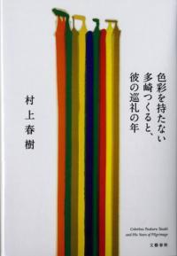 Oricon_2023800_1_s.jpg