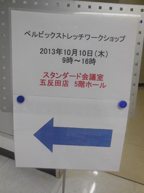 DVDセミナー1
