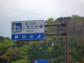 20130503_01.jpg