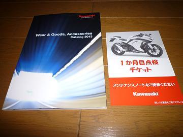 20130517_01.jpg