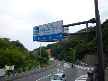 20130712_03.jpg