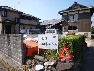 20131029_06.jpg