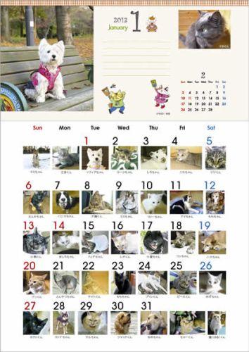 2013_365wankonyanko_calendar_1.jpg