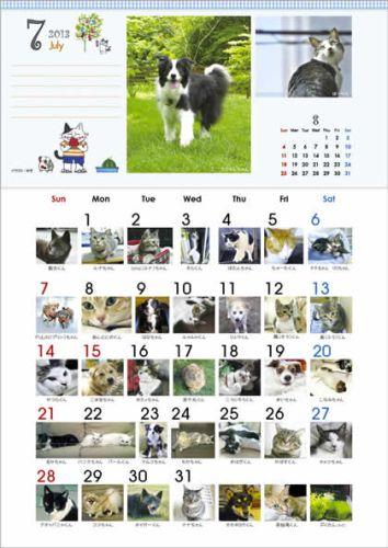 2013_365wankonyanko_calendar_7.jpg