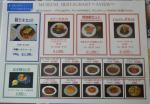 トヨタ博物館レストラン (1)