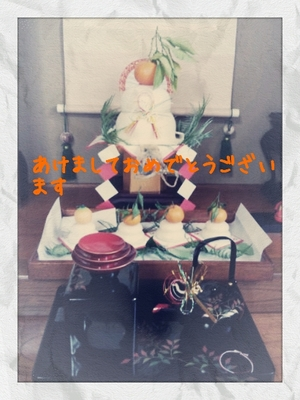 2014-01-01-10-54-20_deco.jpg