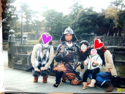 2014-01-01-23-55-10_deco.jpg