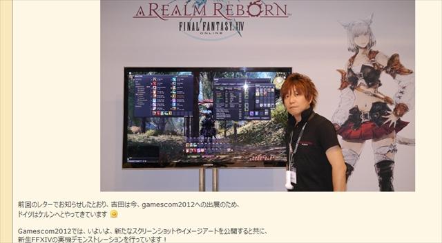 2012 Gamescom