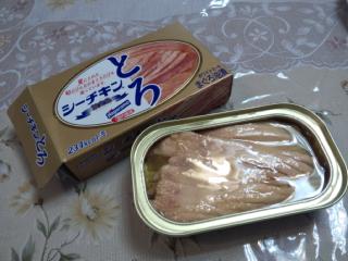 moblog_a0af04ce.jpg