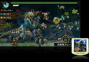 vitatv-game_sec-02-img-02.png