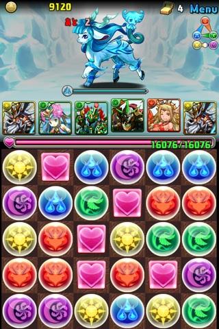 氷の機械龍2