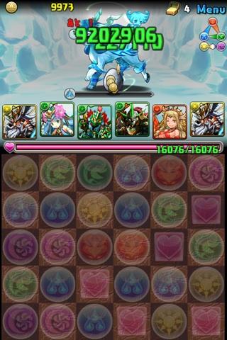 氷の機械龍3