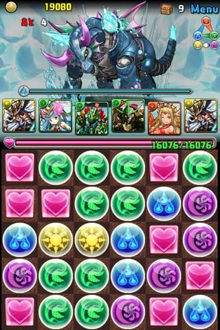 氷の機械龍7