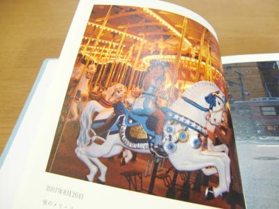 写真の本3