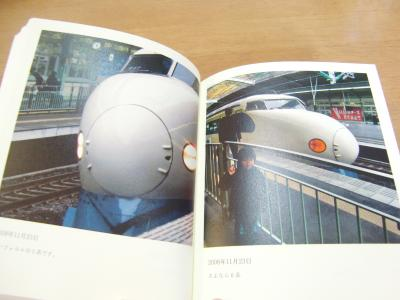 写真の本4