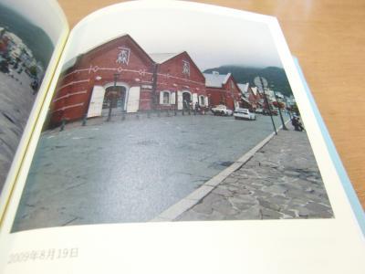 写真の本5