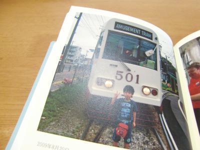 写真の本6