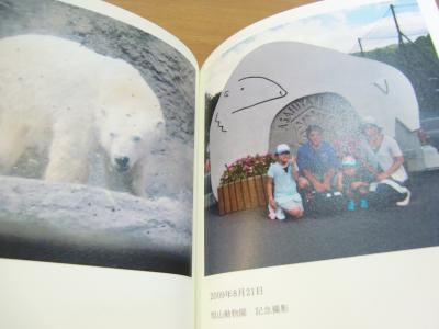 写真の本8