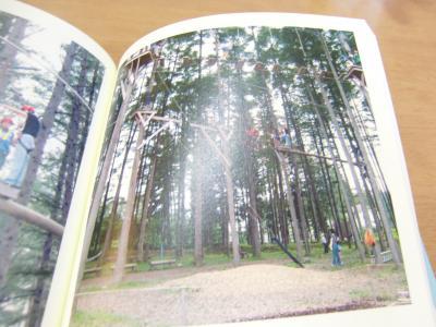 写真の本10