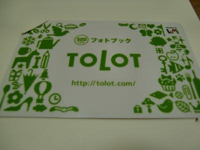 tolot7